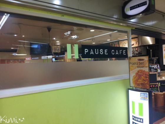 Pause Café, Kyoto
