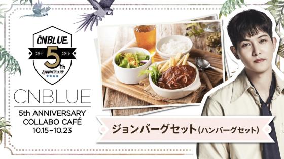 jonghyun-menu