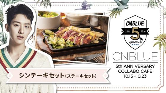 shin-menu