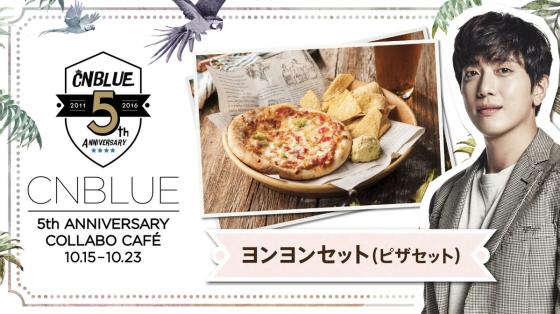 yong-menu