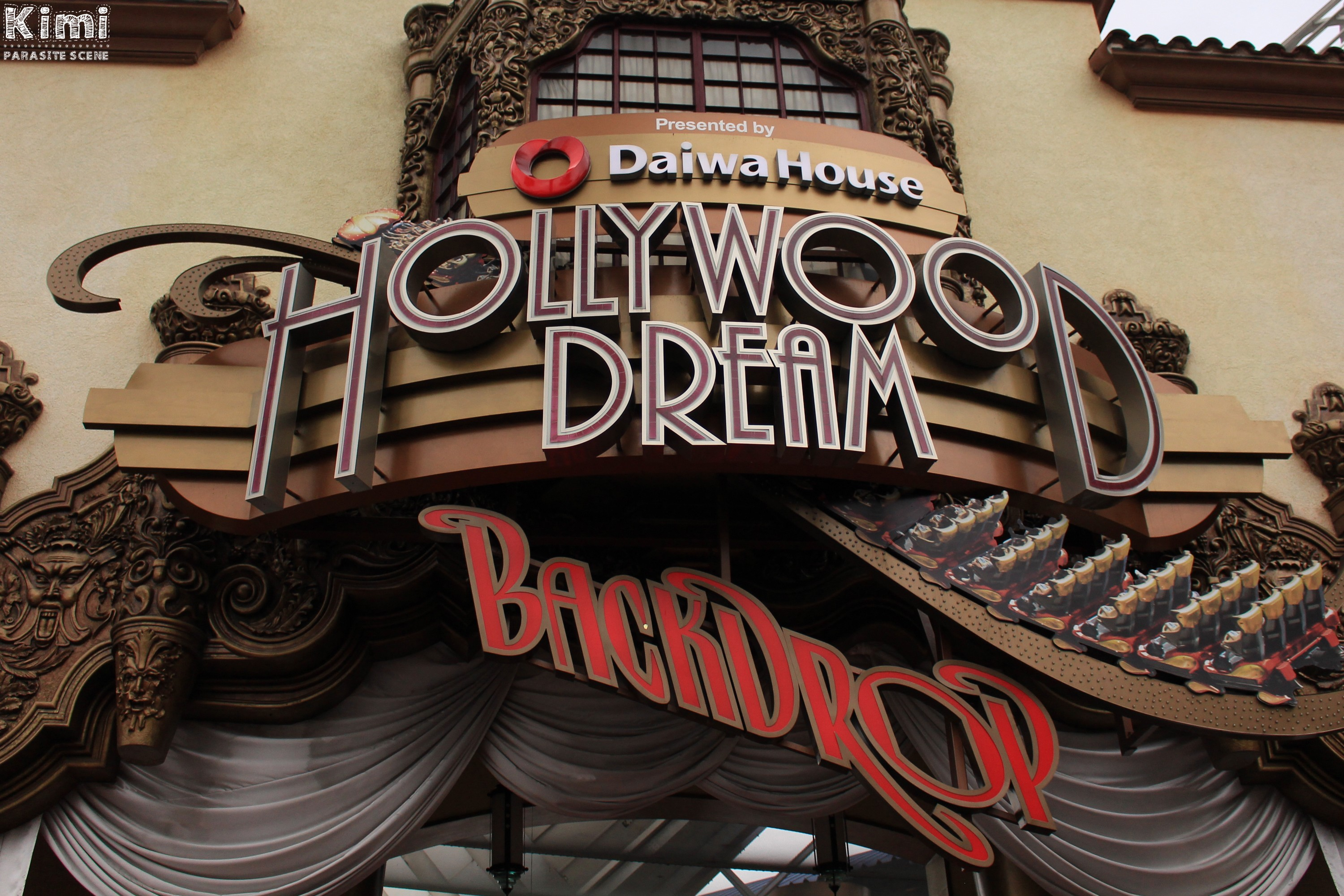 USJ - Hollywood (1)