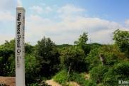 osaka-prefectural-forests-konozan-forest-park-konozan-summit-2